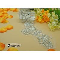 Wholesale Sew On Rhinestone Bridal Applique With Pearl For Wedding Dress from china suppliers