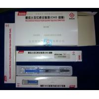 Wholesale Body building Mass Building Supplements EPO Recombinant Human Erythropoietin Injection from china suppliers