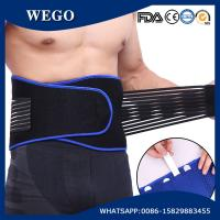 Buy cheap WG-LS017Adjustable Double Pull Lumbar Back Support & Posture/ Lower Back Belt from wholesalers