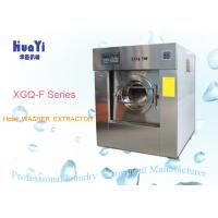 Wholesale Most Reliable Small Fully Automatic Washing Machine 50kg To 100kg from china suppliers