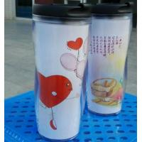 Wholesale 450ML Heat Sensitive Color Change Double Wall Plastic Cup SGS Standard from china suppliers