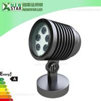 Wholesale Waterproof RGB 5W/15W DC24V IP65 LED Landscape Lights from china suppliers