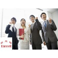 Buy cheap France Company Registration(TANNET GROUP) from wholesalers