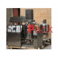 Wholesale Automatic heating Vacuum Emulsifying Mixer , cosmetics mixer with homogenizer from china suppliers