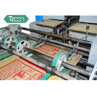 Wholesale PP Laminated  Un - Laminated Valve Paper Bags Forming Machine For Fertilizers Packing from china suppliers