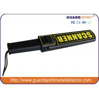 Wholesale 14 LED Metal Density Indicator Alarm Security Body Scanner  Sound & Vibration Alarm from china suppliers