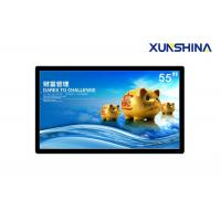 "Wholesale 65"" Interactive Digital Signage , LCD Panel Digital Advertising Display Screens from china suppliers"