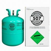 Wholesale refrigerant gas R507 good price hot sale from china suppliers