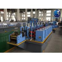 Wholesale Type 16 Welded Pipe Machine Square Pipe 7×7 mm 20×20 mm Tube Mill Machine Pipe Production With 220V 380V from china suppliers