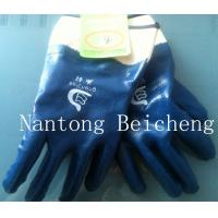 Quality Rubberized Cuff Blue Nitrile Work Gloves Safety with Cotton Jersey Lined for sale