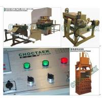 Aluminum foil tray machine CTJY-80T