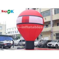 China Oxford Cloth 7m Falling Earth Inflatable Balloon For Outdoor Decoration on sale
