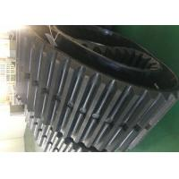 Wholesale Dumper  Rubber Track 700 X 100 X 80 Rubber Crawler For Morooka MST1100 from china suppliers