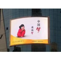 Wholesale P8 SMD3535 Large Video Outdoor Full Color LED Display Screen Mounted Building Outside Wall from china suppliers