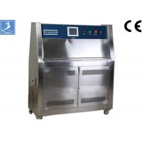 Wholesale ISO Radiation Light UV Accelerated Weathering Tester Automatically Control from china suppliers
