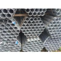 Wholesale 1/2 ~ 48 inch ASTM Seamless Thick Wall Steel Tube for Construction from china suppliers
