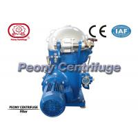 Wholesale Continuous Disc Bowl Centrifuges Automatic Engine Marine Lube Oil Separator from china suppliers
