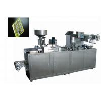 Wholesale DPP-250 Blister packing machine from china suppliers