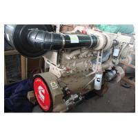 Wholesale NTA855-450 Water cooled CCEC 6 Cylinder Diesel Crate Engine For Diesel Water Pump Set from china suppliers