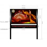 Wholesale Advertising Led Billboard Signs No Mosaic / Business Establishments Mobile Billboards from china suppliers