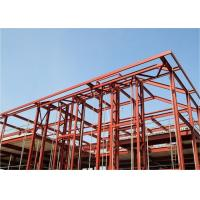 Wholesale Rectangular Steel Tube Structural Steel Section , Properties Hollow section Colored from china suppliers