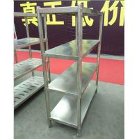 Wholesale Steel Shelving Racks For Warehouse Storage , Movable Storage Shelves Custom from china suppliers