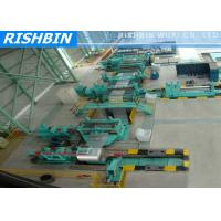 Wholesale Combined Steel Coil Slitting Machine To Cut Coil Into Required Length and Strips from china suppliers