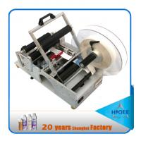 Wholesale Semi automatic wrap round bottle labeling machine cosmetics vial from china suppliers