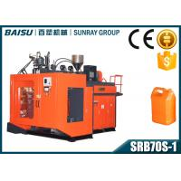 Buy cheap Plastic Extrusion Blow Moulding Machine Single Station 10l HDPE Jerrycan from wholesalers