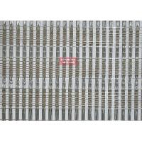 Buy cheap stainless steel mesh from wholesalers
