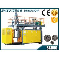 Wholesale Plastic Wheel Blow Molding Equipment , Toy or Car Tire EBM Machine SRB80 from china suppliers