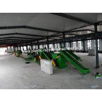 Wholesale Waste PP Woven Bags PE Films Plastic Recycling Machines / Granulating Recycling Machine from china suppliers