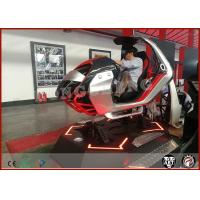 Wholesale Cool Electric Car Racing Game Machine 9D VR Simulator Virtual Reality Simulator from china suppliers