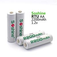 Wholesale Rechargeable 1.2V Always Ready Ni-MH AA/Mignon 2200mAh 8pcs from china suppliers