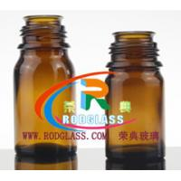 Wholesale 25g amber reagent glass bottle from china suppliers