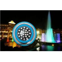 Wholesale high quality led underwater lighting led pool lighting swimming pool lights from china suppliers