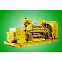 Wholesale 2000-Series Diesel Generator Set,petroleum equipments,Seaco oilfield equipment from china suppliers