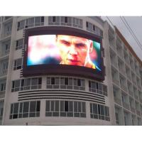 Wholesale HD BIG P10 LED Video Wall / Metal Housing Outdoor LED Screen from china suppliers