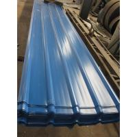 Wholesale steel roofing sheet from china suppliers