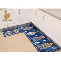 Wholesale Anti Slid Kitchen Floor Rugs Washable , Soft Kitchen Mats Classic Style from china suppliers