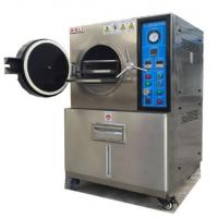 Wholesale Pressure Aging Test HAST Chamber , 100% R.H. Saturation Steam Accelerated Aging Chamber from china suppliers
