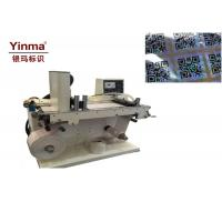Wholesale High Efficiency Label Slitter Rewinder Machine For Unwinding / Coding from china suppliers