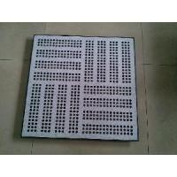 Buy cheap Perforated Access Flooring from wholesalers