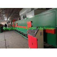 Buy cheap closed cell elastomeric line for rubber foam tube and sheet with recipe from wholesalers