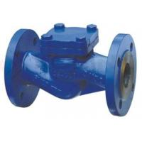 Wholesale Din Cast Steel Check Valve Swing Disc Lift Disc Good Sealing Performance from china suppliers