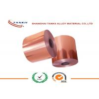 Wholesale 0.05mm * 350mm Foil for Panel Boards Pure Copper Sheet EN Cu-ETP EUR CW004A Grade from china suppliers