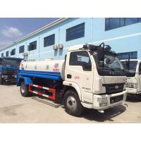 Wholesale factory direct sale best price IVECO Yuejin brand 5,000Liters water tank truck, HOT SALE! Yuejin 5m3 cistern truck from china suppliers
