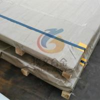 Wholesale LDX2101 duplex stainless steel plate UNS S32101 from china suppliers