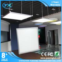Wholesale Supending Ceiling Dimmable LED Panel Light 600x600 3 years Warranty from china suppliers