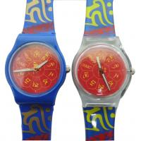 Wholesale Religious Analogue Prayer Watch Customized Plastic Gift Watch from china suppliers
